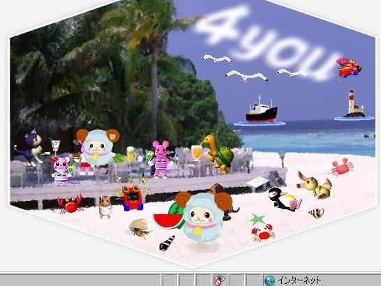 4ビーチにて!.JPG