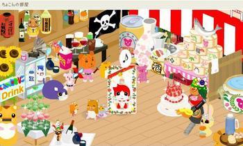 keikoさん&ミッキーちゃん.1.jpg